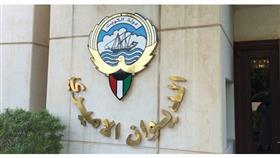 الديوان الأميري يشكر المعزين بوفاة المغفور لها الشيخة بزة محمد العلي المالك الصباح