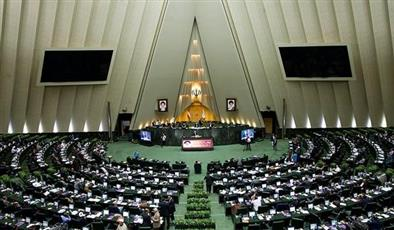 استقالة 18 نائبا عن محافظة أصفهان من البرلمان الإيراني بسبب أزمة مياه