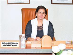 المدير العام للهيئة العامة لشؤون ذوي الإعاقة الدكتورة شفيقة العوضي