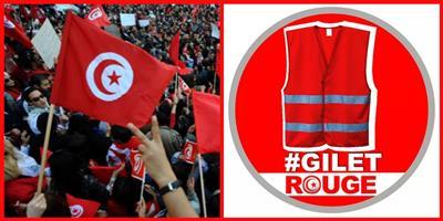 عدوى احتجاجات «السترات الصفراء» تنتقل من فرنسا إلى تونس