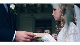 «الزواج الإلكتروني» لمنع زواج القاصرات في مصر