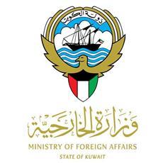 السفارة الكويتية في تايلند تدعو المواطنين إلى الالتزام بقوانين حماية البيئة الجديدة