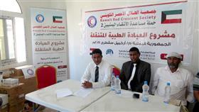 «الهلال الأحمر»: خدماتنا الصحية المقدمة للشعب اليمني تخفف معاناته