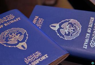 الجواز الإلكتروني الكويتي.. الأفضل عالميا