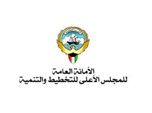 أمين عام «التخطيط» ينفي إلغاء المجلس الأعلى للتخطيط مؤكدًا استمرارية أعماله