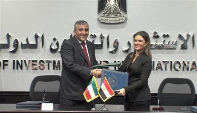 قرض كويتي لتنمية «سيناء» المصرية