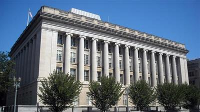 وزارة الخزانة الأمريكية