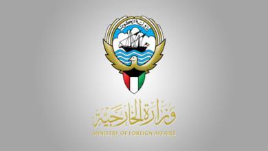 الكويت دعم لبنان لتخليصه من براثن الإرهاب