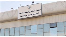 «الجهاز المركزي»: توظيف 4022 من «البدون» خلال 6 أعوام