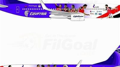 الكشف عن الطائرة الرسمية للمنتخب المصري في «مونديال روسيا»