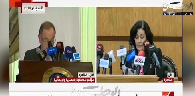 لحظة تعرض مسؤولة مصرية لضرب أثناء مؤتمر صحفي