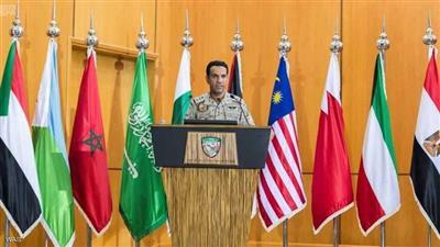 المتحدث الرسمي لقوات تحالف دعم الشرعية في اليمن العقيد الركن تركي المالكي