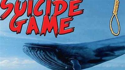 ناجٍ من «الحوت الأزرق»: مشرف اللعبة سألني إن كنت قادرا على قتل شقيقي وهددني إن لم أفعل سيقتل أمي