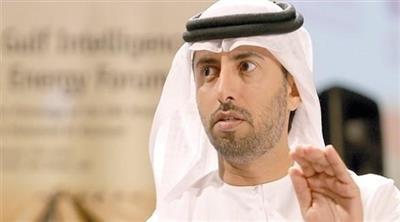 وزير الطاقة الإماراتي: معظم منتجي النفط يؤيدون فكرة التحالف الطويل الأمد