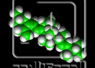 فيتامين جديد للوقاية من التشوهات الجينية