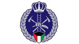 الإدارة العامة للاطفاء