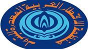 «أوابك»: مجلس وزراء المنظمة يعقد اجتماعه الـ100 في الكويت الإثنين المقبل