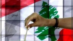الانتخابات اللبنانية.. مرشحات يتحدين الواقع السياسي لدخول مجلس النواب