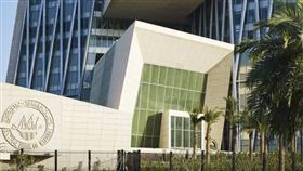 «المركزي»: تخصيص سندات وتورق بـ240 مليون دينار