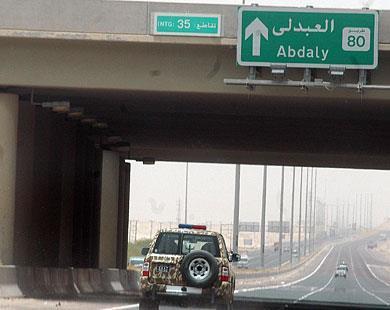 طريق العبدلي إلى الحدود مع العراق