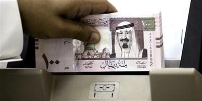 القطاع المالي السعودي