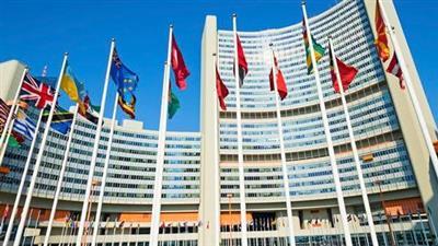 الامم المتحدة في فيينا