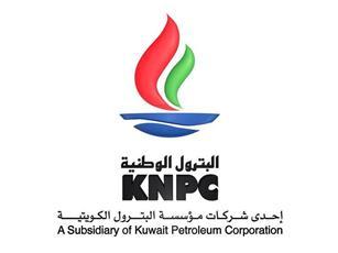 «البترول الوطنية»: بدء تشغيل وحدة استرجاع غاز الشعلة في مصفاة ميناء عبدالله