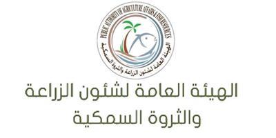 افتتاح مركز خدمة المواطن في المبنى الرئيسي لـ «هيئة الزراعة»