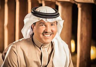 محمد عبده سفيرًا للأغنية العربية