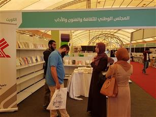 معرض فلسطين الدولي للكتاب يختتم فعالياته بمشاركة كويتية