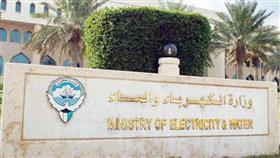 «الكهرباء»: حريصون على تعزيز كفاءة وتطوير محطات توليد الطاقة