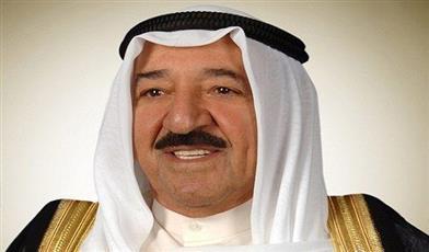 سمو أمير البلاد يهنئ المواطنين والمقيمين بمناسبة شهر رمضان المبارك