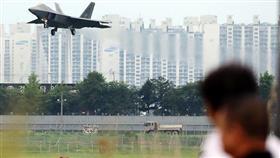 مقاتلات «إف 22» الأمريكية تشارك في مناورات بين واشنطن وكوريا الجنوبية