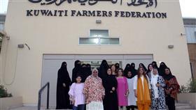 نادية العثمان: المرأة الكويتية أصبح لها شأن بالزراعة ولها بصمة من خلال متابعة ما يخصها بنفسها
