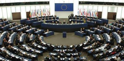 القمة الأوروبية - أرشيف