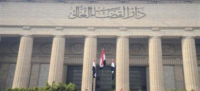 مصر: «الجنايات» تدرج 241 تكفيريًا من تنظيم  ولاية سيناء  على قوائم الإرهاب