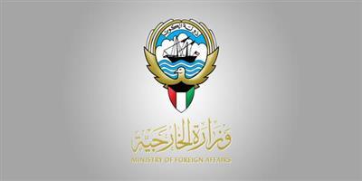 سفارتنا بواشنطن تحذر الطلبة الكويتيين من تلقي اتصالات من محتالين