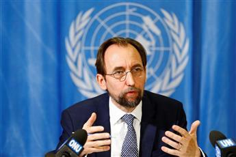 المفوض السامي للأمم المتحدة لحقوق الإنسان الأمير زيد بن رعد الحسين
