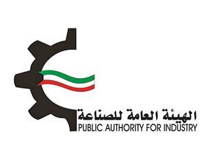 «الصناعة»: عدم وجود مخالفات بيئية.. شرط لقبول المشاركة بالجائزة العربية