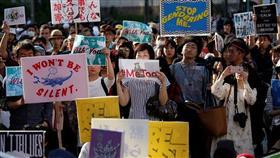 تنديد بالتحرش الجنسى فى طوكيو