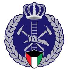الادارة العامة للاطفاء الكويتية