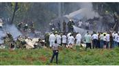 ارتفاع حصيلة ضحايا الطائرة الكوبية المنكوبة لـ 112 شخصاً