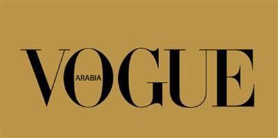 أميرة سعودية تتصدر غلاف مجلة «ڤوغ»