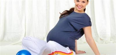 أنشطة بدنية ضرورية وآمنة في بداية الحمل