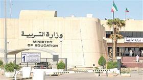 التربية: افتتاح مدرستين للبنات في «جابر الأحمد» و«النسيم».. العام المقبل