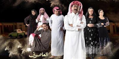 مصر تطالب السعودية بحذف مشهد من مسلسل «العاصوف»