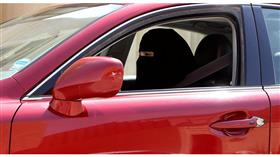 السعوية: إيداع السيدات المخالفات لقوانين المرور في مؤسسة رعاية الفتيات