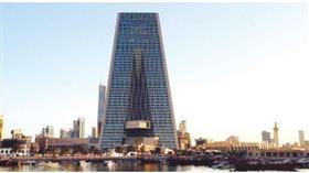 المركزي: إصدار سندات وتورق بـ 160 مليون دينار