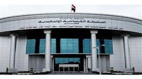 اعتقال أربعة أشخاص بتهمة التورط بحرق صناديق الاقتراع في العراق