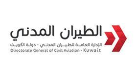 مطار الكويت.. توصيل حقائب المسافرين إلى منازلهم